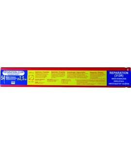 ELECTRODE INOX 312R D2,5 ETUI PLASTIQUE DE 54